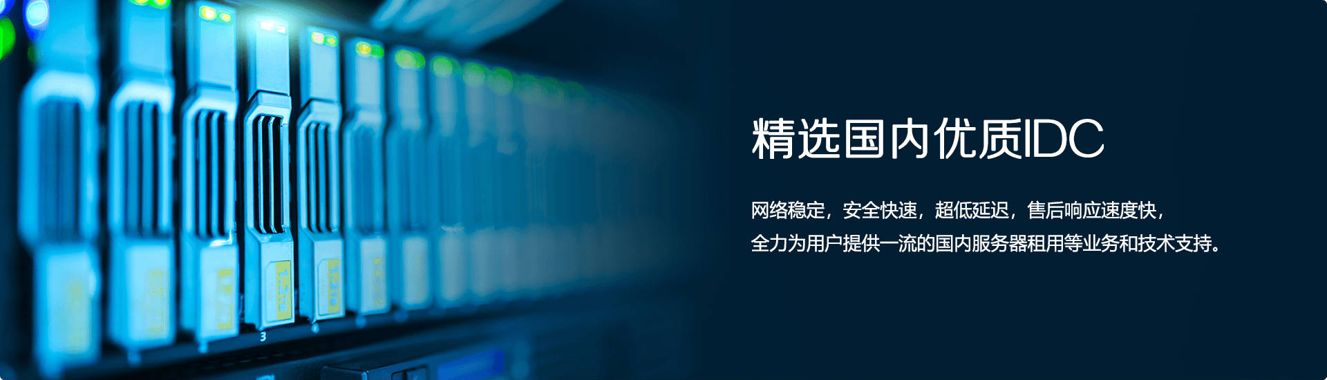香港防攻亚搏娱乐网站特惠
