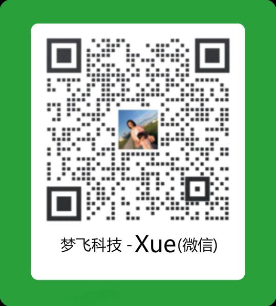 业务部业务员企业微信二维码